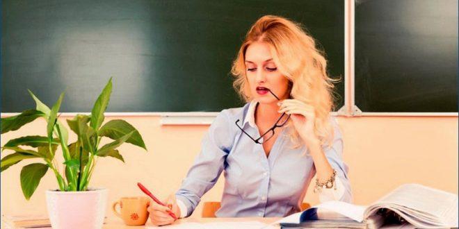 Основные женские профессии
