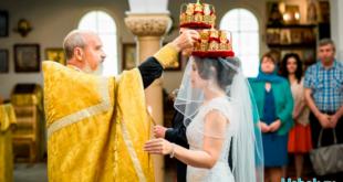 Вопросы о венчании: можно ли венчаться без сведетелей?