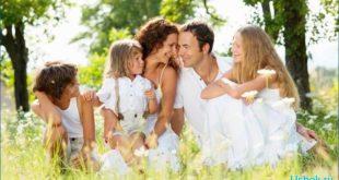 Жизнь с родителями счастье либо миф