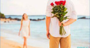Как правильно просить прощения перед девушкой
