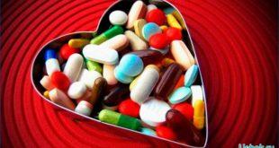 Значение и механизм действия гормонов, каковые вырабатываются в организме человека