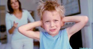 Какие конкретно бывают виды наказания детей в семье