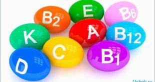 Какие конкретно витамины-антиоксиданты самые замечательные?