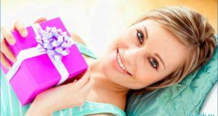 Подарки на 8 марта женщинам