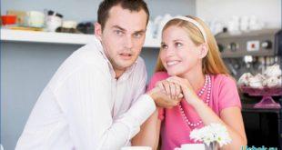 Из-за чего мужчины долго не желают жениться