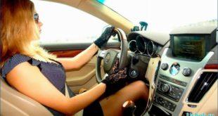 Как настроить машину под себя