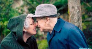 Отношение к старикам