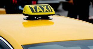 Услуги, оказываемые службой такси